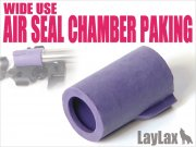 Laylax Nineball Marui Wide Use Air Seal Chamber Packing