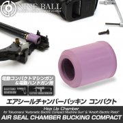 LayLax NINEBALL Compact Bucking (Soft Type)