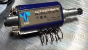 SHS Long High Speed Motor