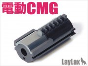 Laylax TM 8-tooth Hard Piston Plus for TM CMG