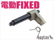 Laylax TM AEP Anti-Reversal Latch