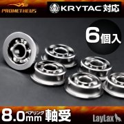 Laylax Krytac Compatible 8mm Bearings
