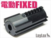 Laylax TM 7-tooth AEP Hard Piston