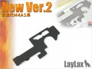 Laylax Metal Selector Plate for TM Next-Gen (V9 Gearbox) M4