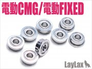 Laylax TM AEP & Machine Pistol Bearings