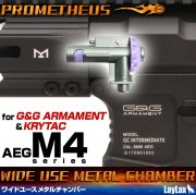 Prometheus Wide-Use Rotary Metal Chamber (G&G packaging)