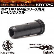 Laylax KRYTAC M4 Series Sealing Nozzle