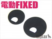 Prometheus TM AEP Shock Absorbing Rubber Pads