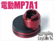 LayLax TM MP7A1 AEG Cylinder Head