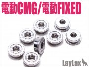 Laylax TM AEP & Machine Pistol Low Friction Reservoir Bushings