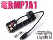 LayLax TM MP7A1 External Battery Conversion Adapter