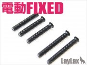 Laylax TM AEP Chromium Molybdenum Steel Gearbox screws
